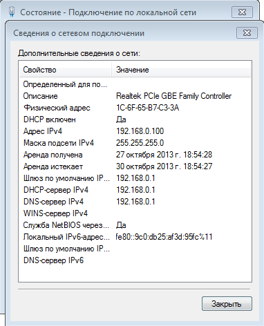 Подключение по локальной сети ADSL модема ASUS ROG Rapture GT-AX11000 Call of Duty Black Ops 4 Edition